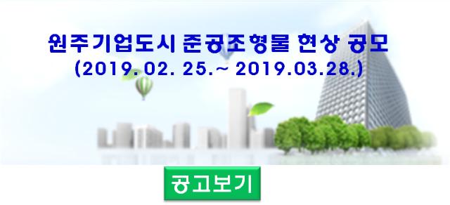 KakaoTalk_20190218_102057392.png
